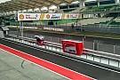 Shell sponsor utama MotoGP Malaysia hingga 2020