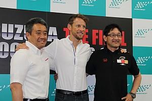 スーパーGT 速報ニュース 【スーパーGT】ホンダ山本MS部長「世界トップの経験を日本に!」