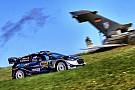 WRC Ралі Німеччина: Тянак виграв гонку, Ож'є відірвався від Ньовілля