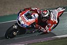Лоренсо натхнений приватними тестами Ducati у Хересі