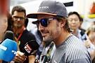 Alonso bantah sengaja akhiri balapan GP Belgia
