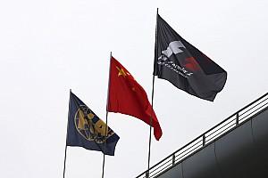 Formula 1 Ultime notizie L'ufficio frodi britannico indaga sugli accordi della Formula 1
