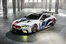 WEC BMW офіційно представила M8 GTE
