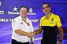 Formula 1 Renault, 2018 için McLaren'a yenilmekten korkmuyor