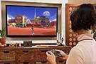 Nintendo Switch: vigyázat, függőséget okoz, és a java csak most jön!