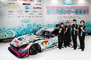 スーパーGT 速報ニュース 【スーパーGT】GSRマシンカラーリング発表。熟成を迎えタイトル獲得へ