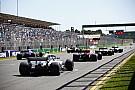 Формула 1 Боттасу сменили коробку передач, он стартует 15-м