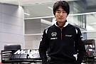 Matsushita named as McLaren F1 test driver
