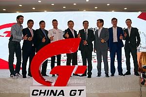 中国GT 新闻发布会 2016China GT中国超级跑车锦标赛新闻发布会在京召开
