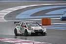 Paul Ricard WTCC: Monteiro tops damp first practice