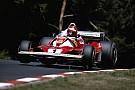 Галерея: 11 найкращих сезонів Формули 1 за версією Pirelli