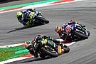 MotoGP Zarco: Yamaha fabrika takımı sürücülerini geçmeliyim