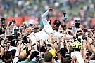 Die schönsten Fotos vom F1-GP Großbritannien in Silverstone: Sonntag
