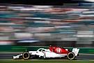 L'influence technique d'Alfa Romeo va s'intensifier