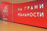 DTM исключила российский этап из календаря 2021 года