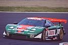 """スーパーフォーミュラ もてぎ2&4レース、2輪・4輪マシンによる""""タイムトラベルレース""""実現"""