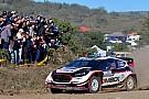 Il Rally d'Argentina 2018 avrà una nuova