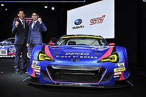 スーパーGT 速報ニュース スバル2017年MS参戦体制発表。GT300ではタイトル獲得だけが目標