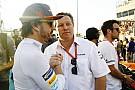 """Fórmula 1 Alonso: """"Brown está fazendo grandes coisas pela F1"""""""