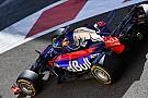 A Toro Rosso beszámolt róla, hogyan halad a Hondával