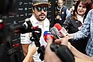 Alonso não espera surpresa no GP de Mônaco