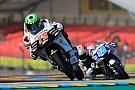 """Moto3 Moto3フランス決勝:まさかの結末。アレナスが""""幸運""""を手に初優勝"""