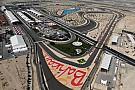 GALERÍA: el sábado de bahrein desde el aire