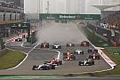 中国大奖赛将与F1续约三年