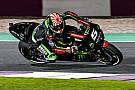Katar 2017: MotoGP-Superstars beeindruckt von Johann Zarco