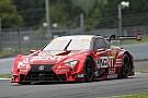 Vorboten aus Japan: Lexus und Nissan kommen zum DTM-Finale in Hockenheim