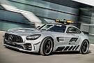 Formula 1 Fotogallery: ecco la Mercedes-AMG GT R, Safety Car 2018 di F.1