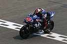 MotoGP Vinales: Tes Thailand adalah yang terburuk