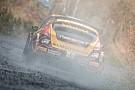 Rallye suisse Diaporama: le Rallye Pays du Gier gagné par Ivan Ballinari