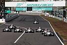 General 最多7名が挑むSRS-Formulaスカラシップ最終選考会、11月15日開催