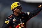 Ricciardo ne veut pas être