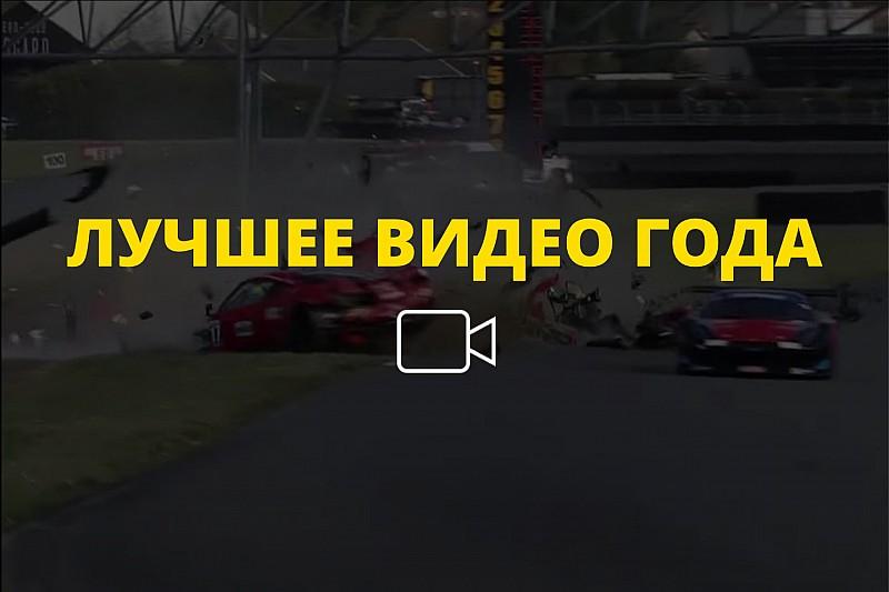 Видео года №48: неудачная попытка обгона в GT