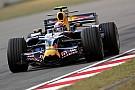 Формула 1 Новую машину Red Bull покажут сегодня. А пока посмотрите на старые