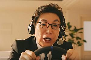 eSports Самое интересное Кричащий Фурутачи: в Японии вышла странная реклама Gran Turismo