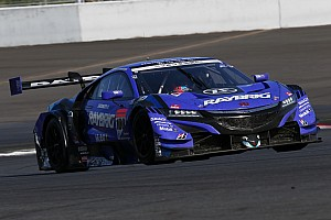 Super GT Breaking news Button: Honda must work out cause of Fuji struggles