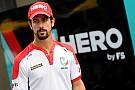 Ді Грассі обґрунтував своє невдоволення угодою Petrobras і McLaren