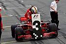 Формула 1 Недоглядели. Старый логотип Ф1 оказался на самом видном месте