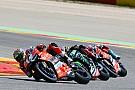 WSBK WSBK, Арагон: Девіс виграв другу гонку вікенду