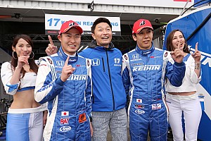 Super GT Qualifying report Okayama Super GT: Honda locks out front row, Button fifth