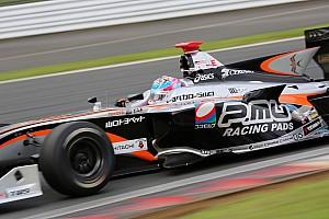 Super Formula Qualifying report Fuji Super Formula: Kunimoto scores maiden pole