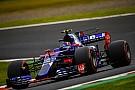 Toro Rosso siente que el acuerdo con Honda es