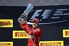 F1 Marko cree que Vettel será el campeón este año