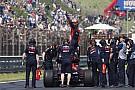 Формула 1 Гран При Ферстаппена. Как пилот Red Bull развлекал фанатов у себя дома