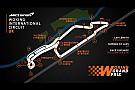 McLaren anuncia los planes para un GP en Woking en tono de broma