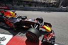 Forma-1 Előreláthatólag szeptemberben tesztelik az F1-pajzsot