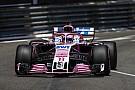 Force India пришлось отложить дебют нового переднего крыла